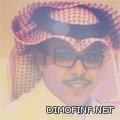 الشاعر  ناصر بن عوشن الدعمي الخالدي