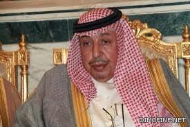 الشيخ خالد النايف العريعر