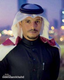 الشاعر : عبدالله بن خالد الخالدي
