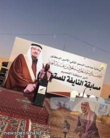 الشاعر : ناصر بن حمد الضاحي الخالدي