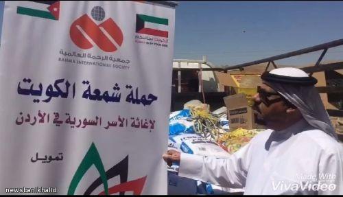 شمعة الكويت