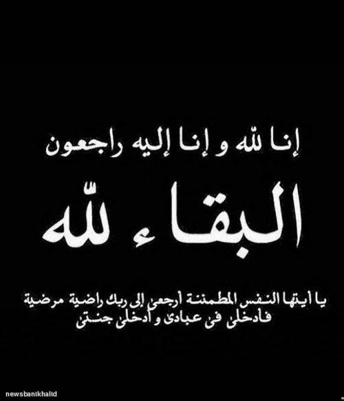من الذاكره  شخصيات  #بني_خالد    سمير سليمان الصبيحي الخالدي  الله يرحمه