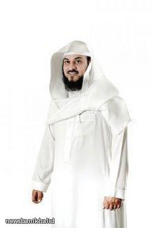 د محمد بن عبد الرحمن العريفي الجبري الخالدي