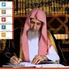 الشيخ الدكتور ناصر بن سليمان العمر
