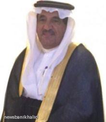 الشيخ أحمد بن عبدالله الحميد