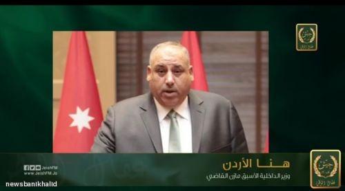 معالي وزير الداخلية السابق مازن بن تركي القاضي