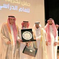 تكريم الاستاذ محمد العريفي