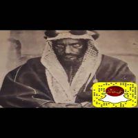 علاقة بني خالد بال سعود