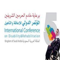 غلا الخالدي سفيرة للمؤتمر الدولي الخامس للإعاقه والتأهيل.