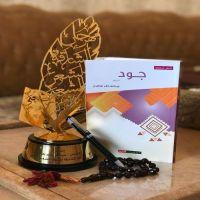 حفل توقيع ديوان الشاعر عبدالله خالد الخالدي