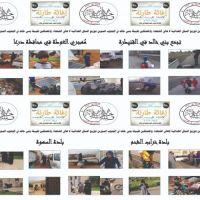#مجلس_قبيلة_بني_خالد يقدم تبرعات في بعض مناطق سوريا ومازالت التبرعات مستمرة