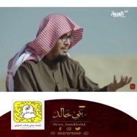 قناة العربية تبث فلما وثائقيا عن الشاعر حميدان الشويعر .