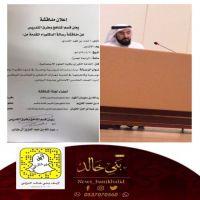 #الاستاذ #أحمد بن فهد #الشدي #يحصل على #شهادة الدكتوراه في تعليم الرياضيات .