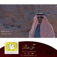 #اكتشافه #الجمال #المنحوتة من قبل #الاستاذ حسين علي الخليفه #الخالدي #مدير #عام #السياحة و #التراث #الوطني #بالجوف #سابقًا