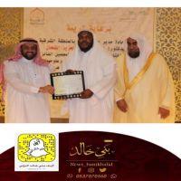 #تكريم #المعلم #محمد#الخالدي #لحصوله#على #افضل تقرير #على مستوى #المنطقه #الشرقيه.