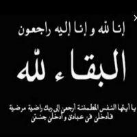 #في ذمة الله #فهد بن عبدالعزيز الخليفه الخالدي