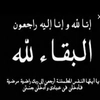 #في ذمة الله #خزنة فهد السعيد #الشاوي الخالدي