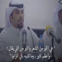 #الشاعر #منصور سعدون #الزحام لا زارني #طيفها في المجهمات #الليال !