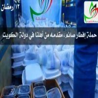 #تم بفضل من الله  #توزيع ٢٧٠ #وجبة إفطار #صائم  لإخواننا #بداخل السوري