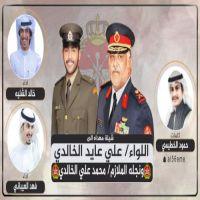 شيلة تخرج محمد علي الخطيمي