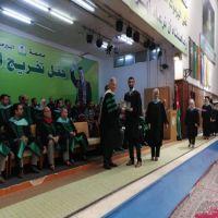 تخرج باسل هيثم ممدوح القاضي