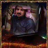 عقد قران #محمد بن #علي الحسو #الخالدي.