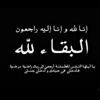 #في ذمة الله #خالد بن #فهد #سعد الشدي