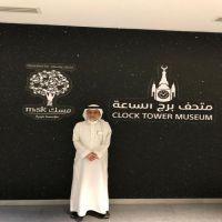 #زيارة عبدالرحمن #عبدالعزيز الفاضل #مدير مصفاة #أرامكو بالرياض #لمتحف برج الساعة