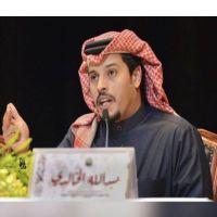 قصيده هذي السعوديه للشاعر عبدالله خالد الخالدي