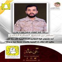 ترقية الملازم اول سامر منصور العطيه الخالدي.