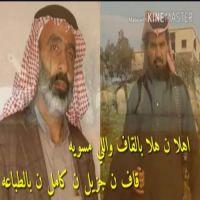 رديه بين الشاعر المفوه عبدالإله الحسيان الخالدي