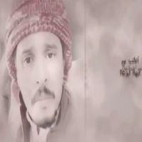 #الشاعر #عبدالله #خالد #الخالدي