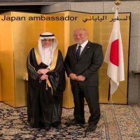 #بدعوة من سعادة #السفير الياباني في #السعودية السيد يمورا #تسوكاسا تشرفت #بحضور احتفال #السفارة اليابانية