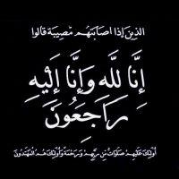 في ذمة الله خالد العبود ابوسلطان