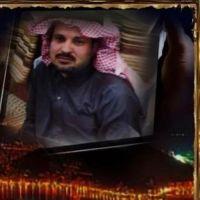 لتين  #ينير منزل  #محمد علي #الحسو الخالدي