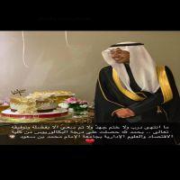 تخرج انس عثمان الحميد الخالدي