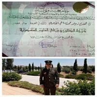 #المقدم زياد حمد سالم #الخالدي يحصول على درجة البكاريوس في العلوم #السياسية