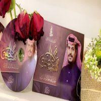 #حمدان بن محمد #للإبداع الأدبي  #في مهب الحنين