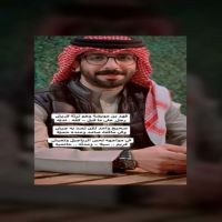 #أبيات مُهداة من الشاعر  #راشد عبدالعزيز راشد الصبيح الخالدي إلى ابن عمه  #فهد العويضة القريشي الخالدي