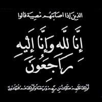 #في ذمة الله #محمد بن عبدالعزيز بن حاضر العريفي