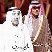 رثاء الشيخ صباح الاحمد للشاعر حمود الخطيمي