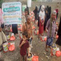 #شمعة الكويت #يوزع مساعدات #غذائية لاخواننا #اليمنيين