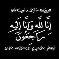 #في ذمة الله  #عبيد بن خلف #الخالدي ابو سند