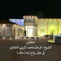 #صور من حفل زواج #خالد بن فرحان المزيني الخالدي
