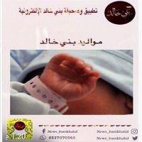 سلمان #ينير منزل وليد خالد هليل الخالدي