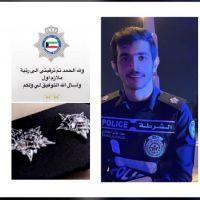 ترقيه سعد خالد الزنقاحي الى رتبه ملازم اول