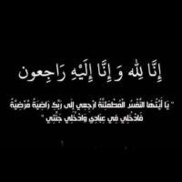 #في ذمة الله  #ماجد العلياني #الخالدي