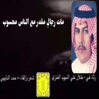 #الشاعر #حمد #الدليهي  #محسوب