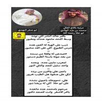 مرثيه بالأخ الغالي ابوحلا محمد عبدالهادي الخالدي رحمه الله