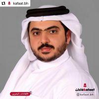 #اختيار حساب #كفاءات البحرين للإستاذ #حسن #الخالدي من #الشخصيات ذو الكفاءة والعطاء في مملكة #البحرين